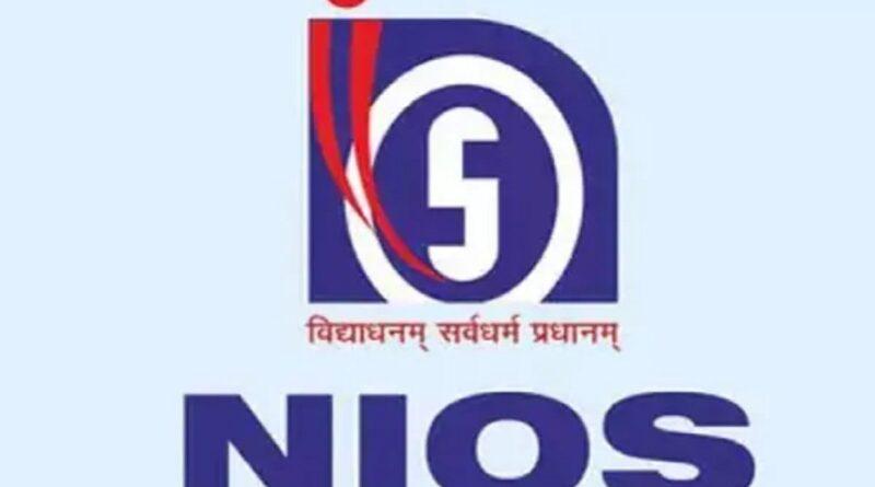 NIOS Nodal Study Center Recruitment